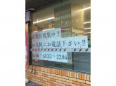 セブン-イレブン 大阪立売堀1丁目店