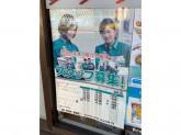セブン-イレブン 板橋赤塚二丁目店