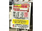 セブン-イレブン 西東京柳沢東伏見店