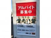 吉野家 武蔵小金井駅前店