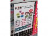 セブン-イレブン ハートインJR四条畷駅東口店