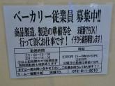 ラ・ムー 寝屋川店