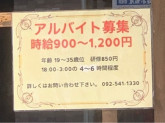 アヒージョ&トマト鍋 Amiro(アミロ)