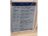 ジュエリーツツミ イオンモール広島祇園店