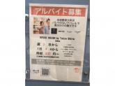 BRICK HOUSE by Tokyo Shirts(ブリックハウス) 香椎店
