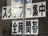 ファミリーマート 東山清水坂店