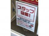 ポニークリーニング 赤坂小前店