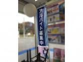 ローソン 前橋天川町店