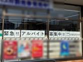 セブン-イレブン 神戸森友2丁目店