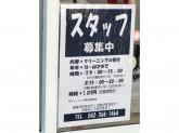 クリーニング伊万里 立川南店
