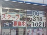 ファミリーマート 摂津庄屋店