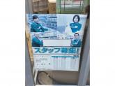セブン‐イレブン 立川曙町店