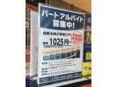 BOOKOFF(ブックオフ) 立川駅北口店