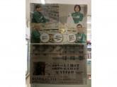 セブン-イレブン 板橋赤塚5丁目店