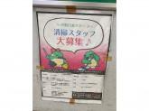 (株)東日本環境アクセス 上野事業所(鶯谷駅)