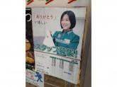 セブン-イレブン 練馬田柄5丁目店