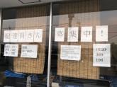 明治牛乳ヤサカ宅配センター 伊丹中央店
