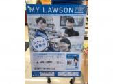 ローソン 神戸徳井町一丁目店