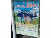 ファミリーマート 東三国六丁目店
