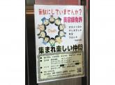 ヘアプレゼンツ (Hair-Present's)西荻窪店