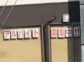 カルビ丼とスン豆腐専門店 韓丼 新堀川本店