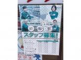 セブン-イレブン 横浜戸塚町中央店
