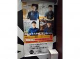 マクドナルド 錦糸町オリナス店