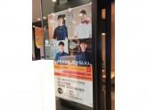 マクドナルド 東京スカイツリータウン・ソラマチ店