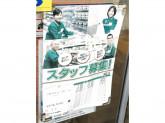 セブン-イレブン 阪急武庫之荘駅南店