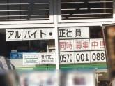 ファミリーマート さいたま白幡店
