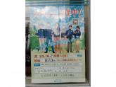 ファミリーマート 高松藤塚町店