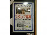 TAKA-Q(タカキュー) 豊橋向山店