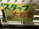セブン-イレブン 八王子田島橋店