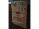 源樹や(げんきや) 阪急石橋店