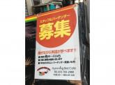 Humming Bird Cafe(ハミングバードカフェ)