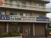 サニーライフ東京大田