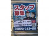 ENEOS (株)西日本宇佐美 1号京都南インター下りSS