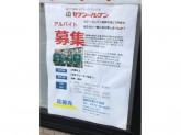 セブン-イレブン 亀岡今津2丁目店