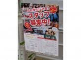 セブン-イレブン 神戸元町商店街店