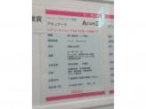 AcureZ(アキュアーズ) 飯田橋ラムラ店