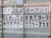 セブン-イレブン 北浦和駅東店