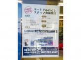 BOOKOFF(ブックオフ)20号西八王子店
