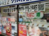 セブン‐イレブン 神戸琴ノ緒町店