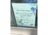 水徳 勝川本店