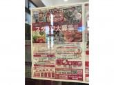 マックスバリュエクスプレス 勝川駅店