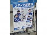 ローソン船橋薬円台六丁目店