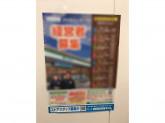 ファミリーマート 伏見片原町店