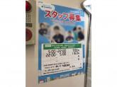 ファミリーマート 薬ヒグチ 中書島駅前店