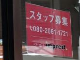 ヘアーカットimprest. (インプレスト) 八王子北口店