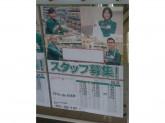セブン-イレブン 京都堀川塩小路南店